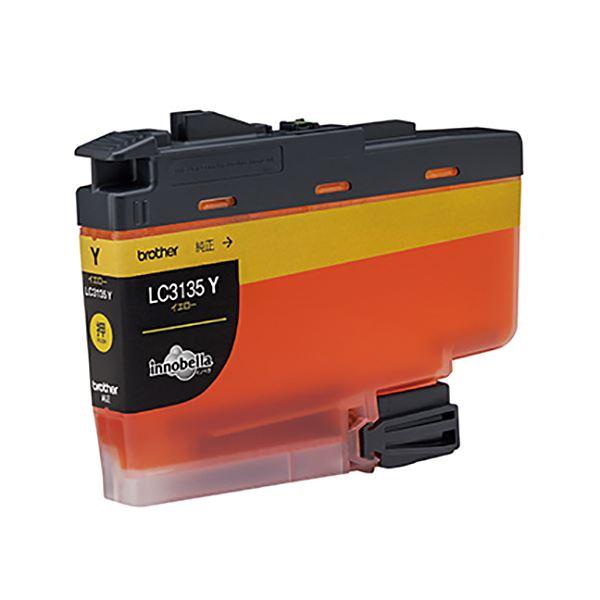【送料無料】(まとめ)ブラザー インクカートリッジ イエロー超大容量 LC3135Y 1個【×3セット】