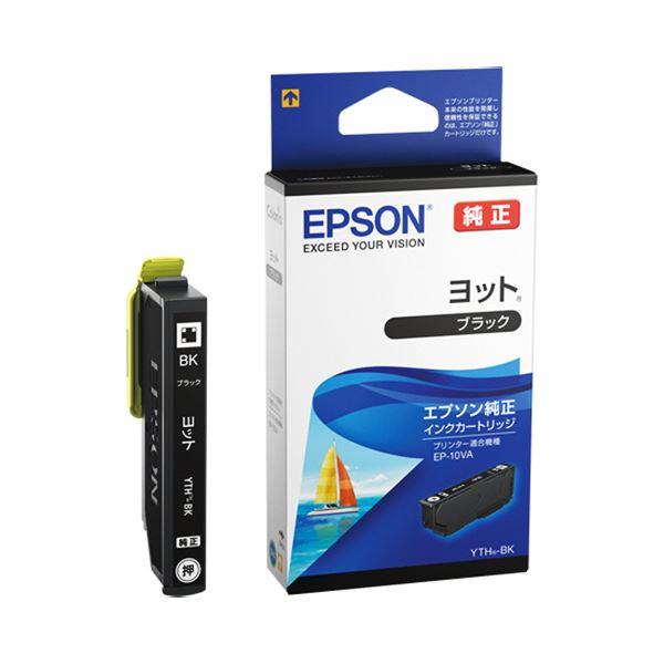 (まとめ) エプソン インクカートリッジ ヨットブラック YTH-BK 1個 【×10セット】