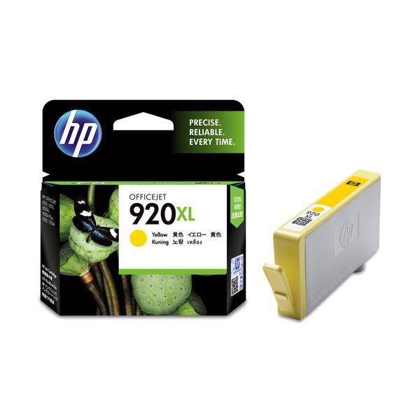【送料無料】(まとめ) HP920XL インクカートリッジ イエロー CD974AA 1個 【×10セット】