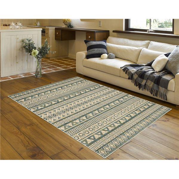 モケット ラグマット/絨毯 【195cm×250cm グリーン】 長方形 ベルギー製 綿混 『フォレ』 〔リビング〕【代引不可】