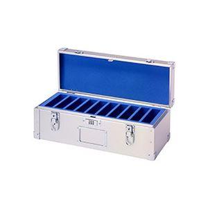 【送料無料】ライオン事務器 カートリッジトランクLTOカートリッジ 10巻収納 ダイヤル錠付 LT-10D 1個