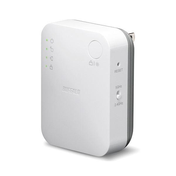 (まとめ)バッファロー AirStationハイパワー 無線LAN中継器 433+300Mbps 11ac・n・g・b対応 WEX-733DHP 1台【×3セット】