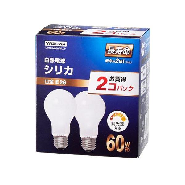 【送料無料】(まとめ)ヤザワ 長寿命シリカ電球 60W形E26口金 LW100V60WWL2P 1セット(24個:2個×12パック)【×3セット】