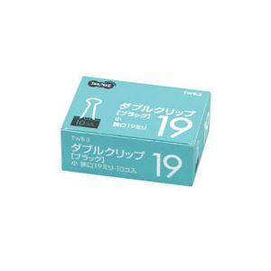 (まとめ) TANOSEE ダブルクリップ 小 口幅19mm ブラック 1セット(300個:10個×30箱) 【×10セット】