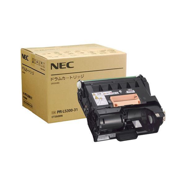 【送料無料】【NEC用】ドラムカートリッジ PR-L5300-31