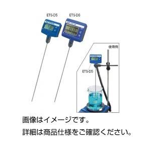 実験器具 汎用機器 マグネチックスターラー 【送料無料】温度コントローラ ETS-D5