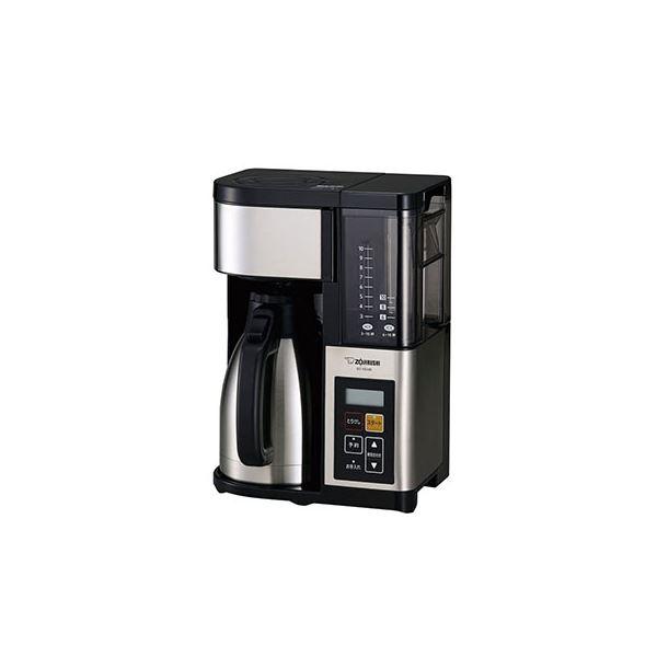 【送料無料】コーヒーメーカー EC-YS100-XB【代引不可】