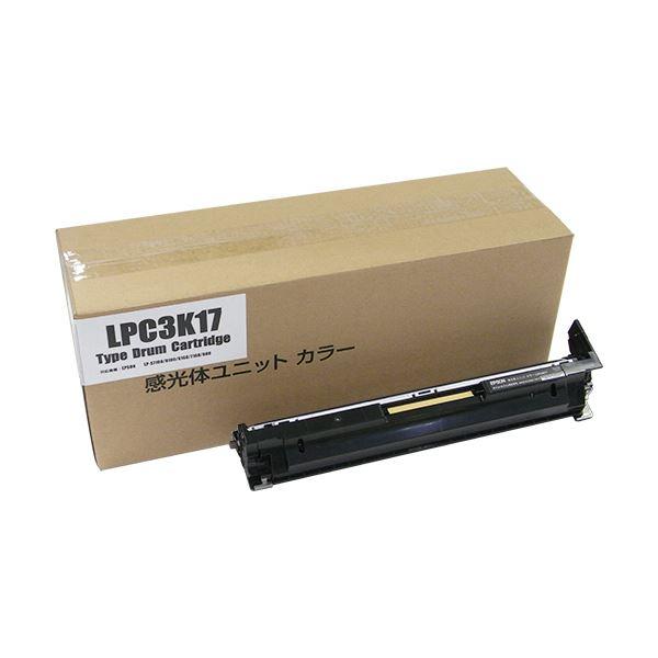 【送料無料】(まとめ)ドラムカートリッジ LPC3K17汎用品 カラー 1個【×3セット】
