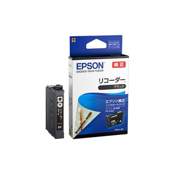 【送料無料】(まとめ) エプソン インクカートリッジ リコーダーブラック RDH-BK 1個 【×10セット】