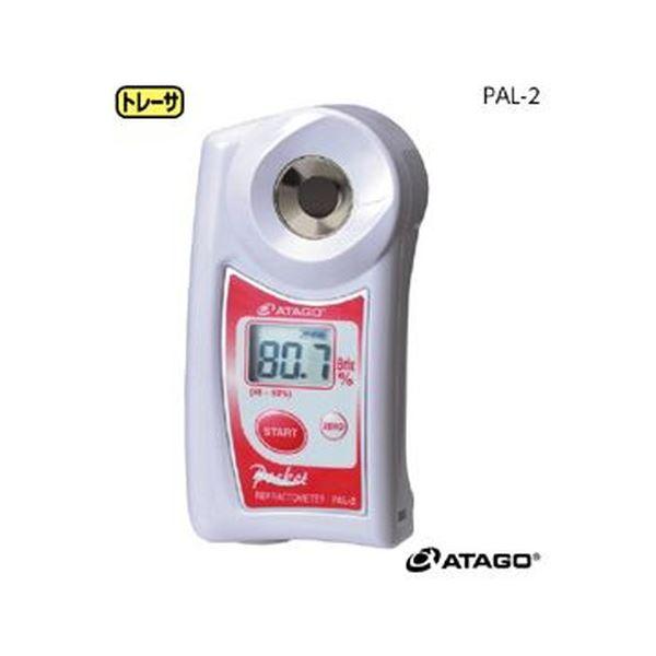 ポケット糖度計 PAL-2