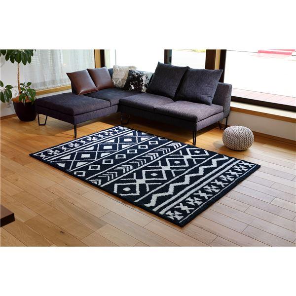 ベルギー製 ラグマット/絨毯 【約120×170cm】 長方形 折りたたみ可 『BLIZZ モティフ』 〔リビング ダイニング〕【代引不可】