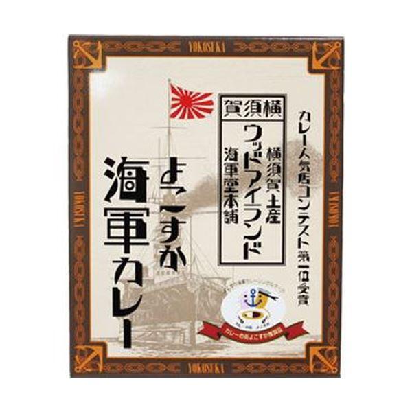 【送料無料】(まとめ)ヤチヨ ウッドアイランドよこすか海軍カレー 200g 1食【×20セット】