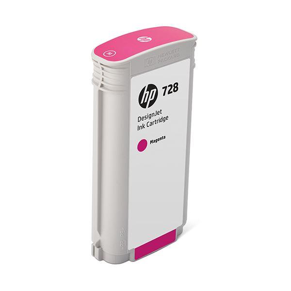 【送料無料】HP HP728 インクカートリッジマゼンタ 130ml F9J66A 1個