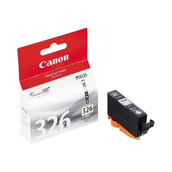 【送料無料】(まとめ) キヤノン Canon インクタンク BCI-326GY グレー 4539B001 1個 【×10セット】