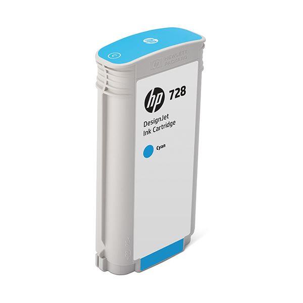 【送料無料】HP HP728 インクカートリッジシアン 130ml F9J67A 1個