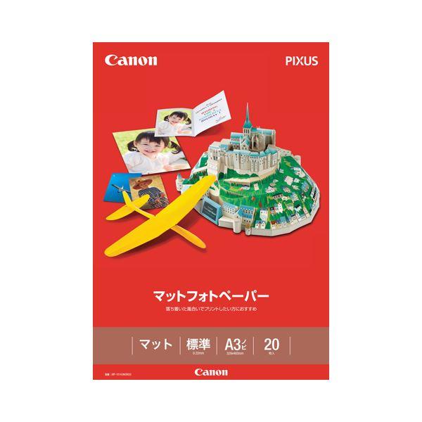 【送料無料】(まとめ) キヤノン マットフォトペーパー上質紙タイプ MP-101A3NOBI A3ノビ 7981A015 1冊(20枚) 【×5セット】