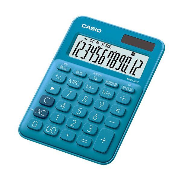 【送料無料】(まとめ) カシオ カラフル電卓 ミニジャストタイプ12桁 レイクブルー MW-C20C-BU-N 1台 【×10セット】
