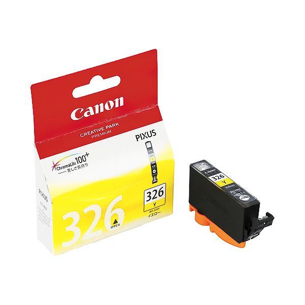 【送料無料】(まとめ) キヤノン Canon インクタンク BCI-326Y イエロー 4538B001 1個 【×10セット】
