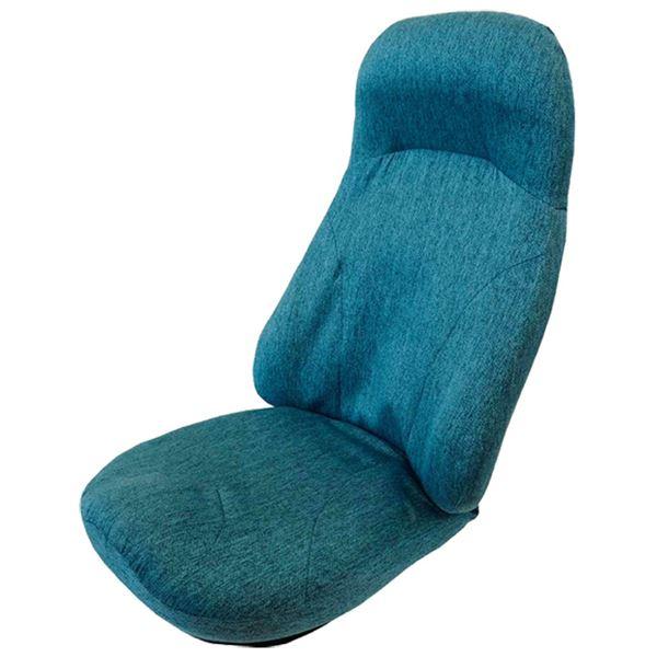 【送料無料】美姿勢 座椅子/パーソナルチェア 【ブルー】 幅50cm ハイバック 42段リクライニング スチールパイプ ウレタン 〔リビング〕