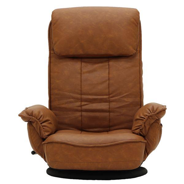 【送料無料】肘付き回転座椅子 キャメル 【完成品】
