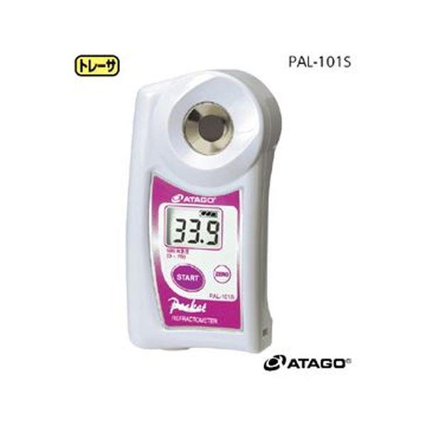ポケット切削油濃度計 PAL-101S