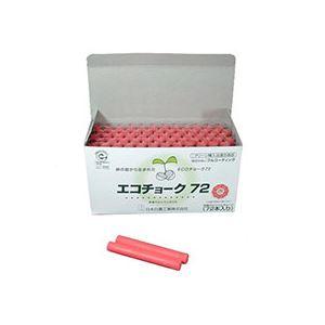 (まとめ) 日本白墨 エコチョーク72 赤 ECO-2 1箱(72本) 【×10セット】