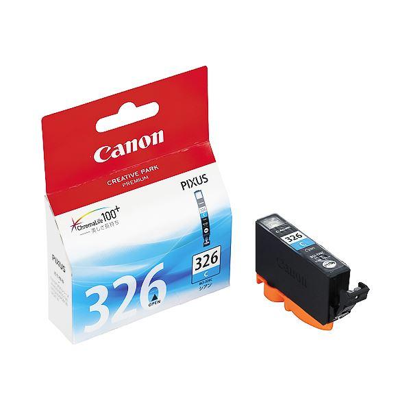 【送料無料】(まとめ) キヤノン Canon インクタンク BCI-326C シアン 4536B001 1個 【×10セット】
