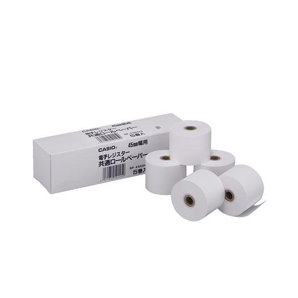 【送料無料】(まとめ) カシオ 電子レジスター用 ロールペーパー紙幅45mm RP-4560X5 1パック(5個) 【×30セット】