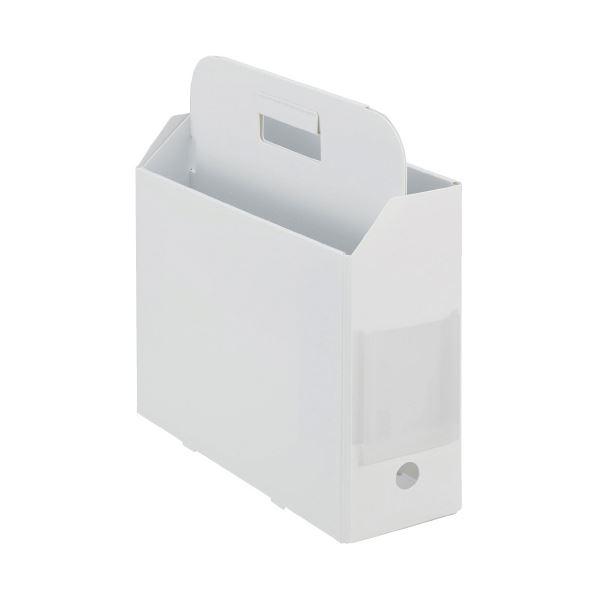 (まとめ)プラス PPキャリーボックス+A4E ホワイト (×50セット)