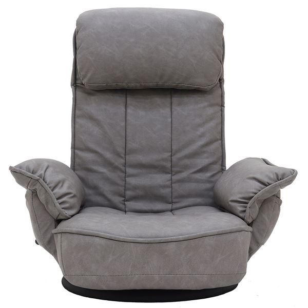 【送料無料】肘付き回転座椅子 グレー 【完成品】