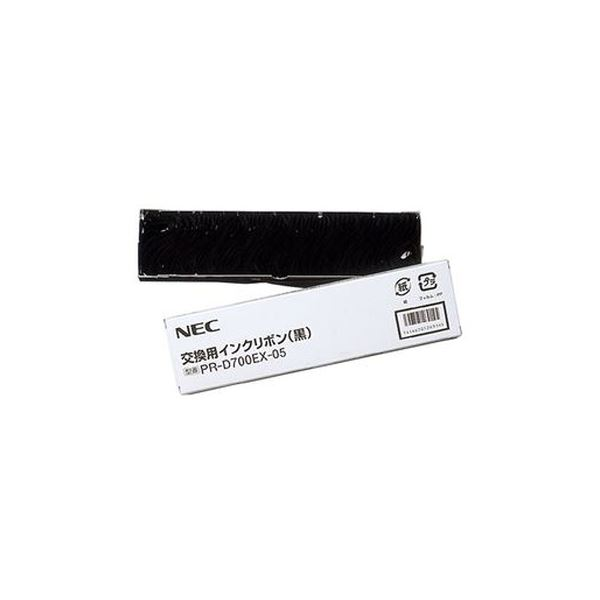 (まとめ)NEC 交換用インクリボン 黒 PR-D700EX-05 1本【×3セット】