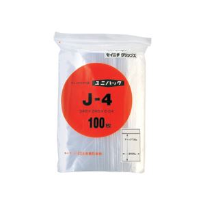 【送料無料】(まとめ) セイニチ ユニパック チャック付ポリエチレン ヨコ240×タテ340×厚み0.04mm J-4 1パック(100枚) 【×10セット】