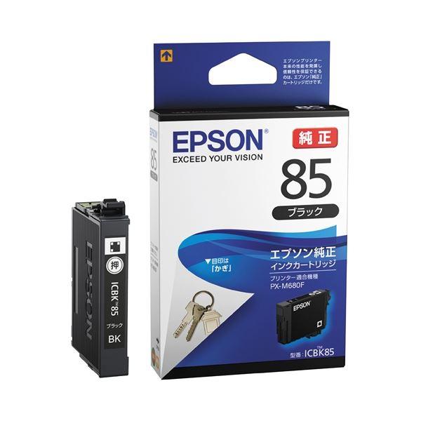 【送料無料】(まとめ)エプソン IJカートリッジICBK85ブラック【×5セット】