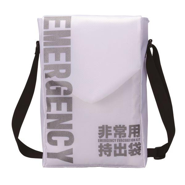 防災ショルダーバッグ/鞄 本体のみ 【100個セット】 容量:10L 〔非常時 防災グッズ 避難グッズ〕