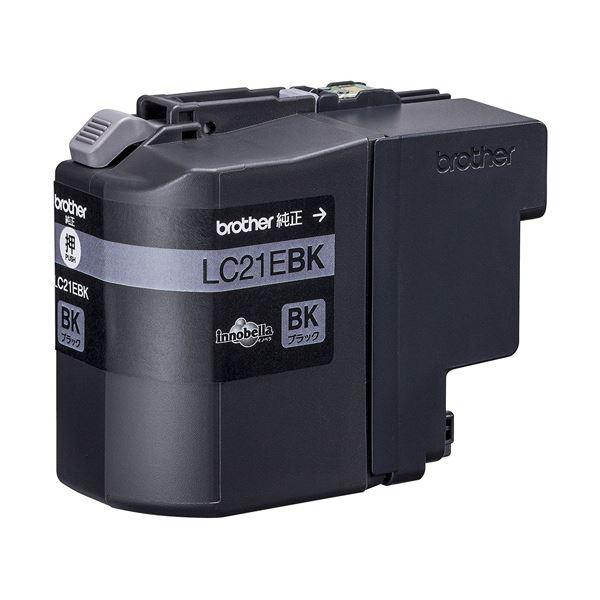 【送料無料】(まとめ) ブラザー インクカートリッジ ブラック大容量 LC21EBK 1個 【×10セット】