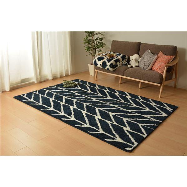 【送料無料】ベルギー製 ラグマット/絨毯 【約120×170cm ネイビー】 長方形 折りたたみ可 『BLIZZ ブランチ』 〔リビング ダイニング〕【代引不可】