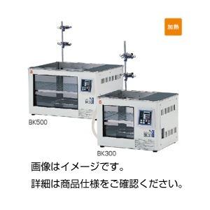 【送料無料】恒温水槽 BK400