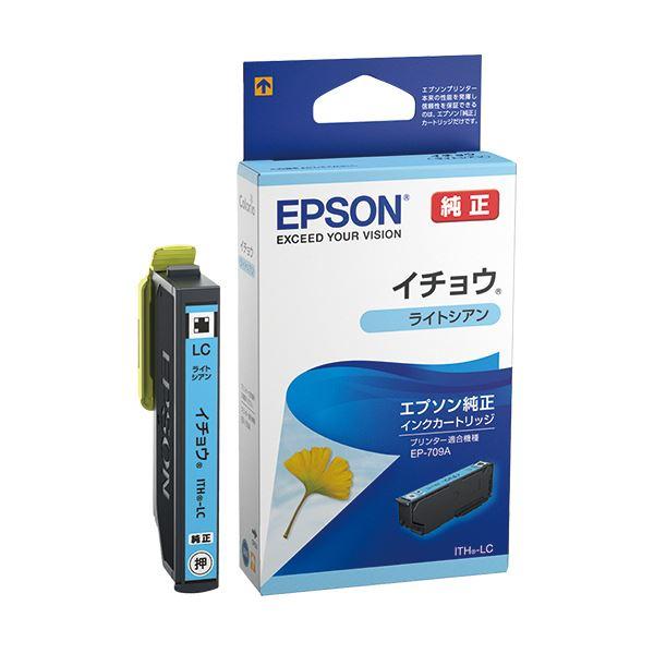 (まとめ) エプソン インクカートリッジ イチョウライトシアン ITH-LC 1個 【×10セット】