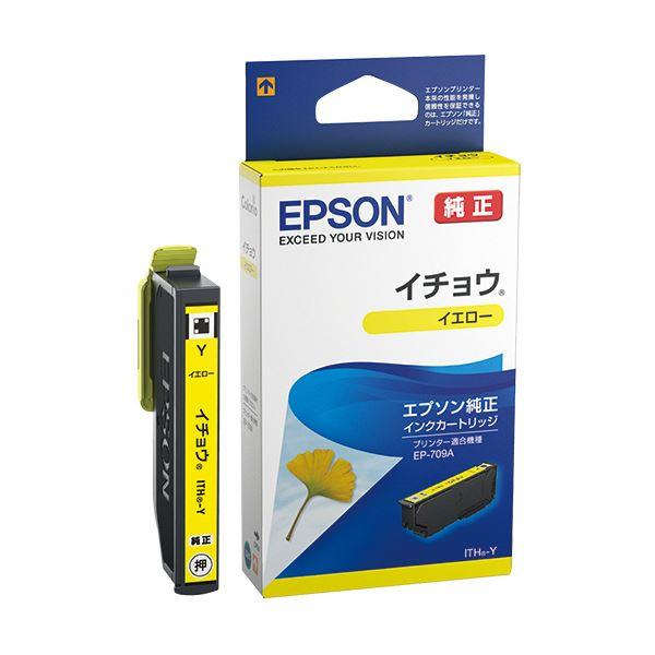 【送料無料】(まとめ) エプソン インクカートリッジ イチョウイエロー ITH-Y 1個 【×10セット】