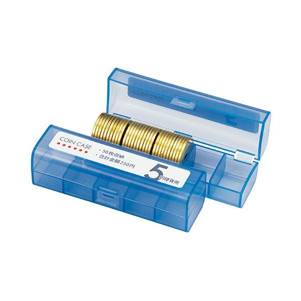 (50枚収納) 【×100セット】 (まとめ) 【送料無料】 M-5 オープン工業 5円硬貨用 青 コインケース 1個