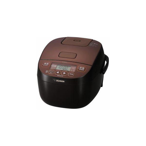 象印 小容量マイコン炊飯ジャー 3合炊き ブラウン NL-BC05-TA