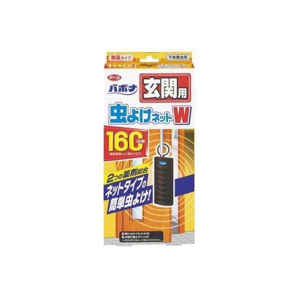 【送料無料】(まとめ)アース製薬 バポナ玄関用虫よけネットW 160日用【×30セット】