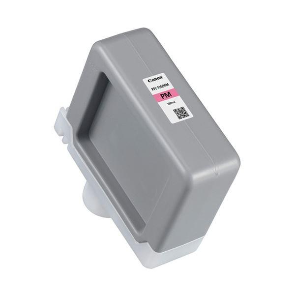 【送料無料】キヤノン インクタンクPFI-1100PM フォトマゼンタ 160ml 0855C001 1個