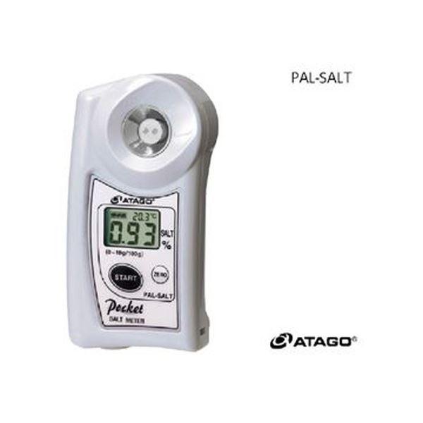ポケット塩分計 PAL-SALT