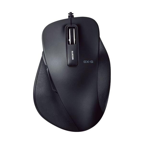 (まとめ) エレコム EX-G有線BlueLEDマウス Lサイズ ブラック M-XGL10UBBK 1個 【×10セット】