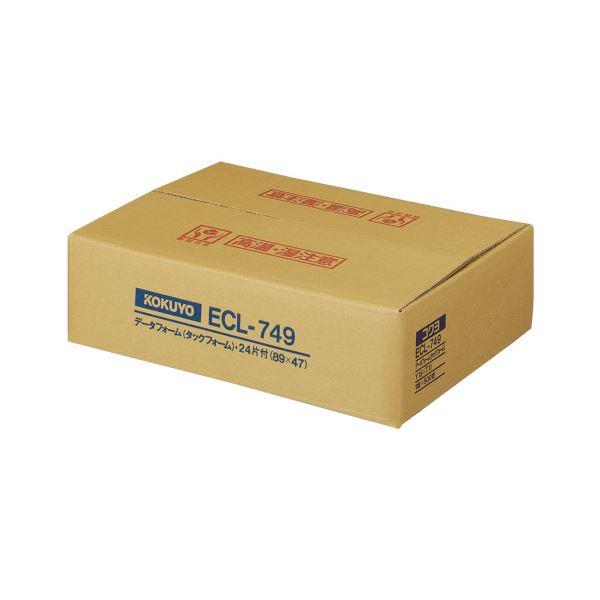 【送料無料】コクヨ 連続伝票用紙(タックフォーム)横15×縦11インチ(381.0×279.4mm)24片 ECL-749 1箱(500シート)