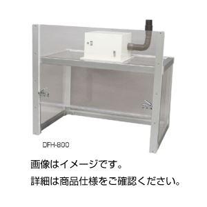 【送料無料】パーソナルドラフト DFH-800