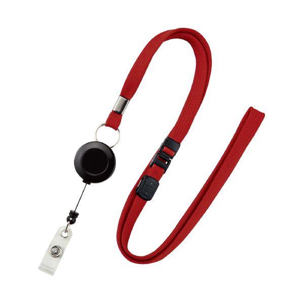 【送料無料】(まとめ)オープン工業 リールストラップ1本赤NB-79-1P-RD【×100セット】