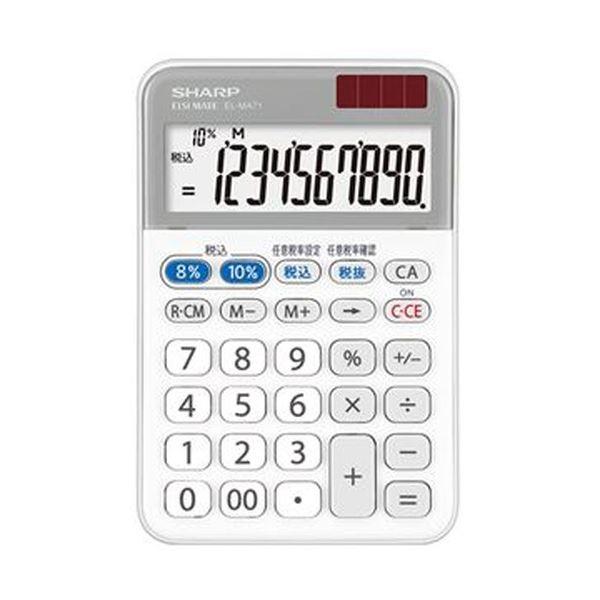【送料無料】(まとめ)シャープ 電卓 軽減税率対応モデル10桁 ミニナイスサイズ EL-MA71-X 1台【×10セット】