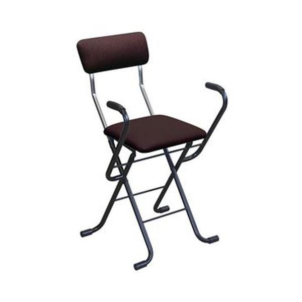 【送料無料】折りたたみ椅子 【1脚販売 ブラウン×ブラック】 幅46cm 日本製 スチール 【代引不可】